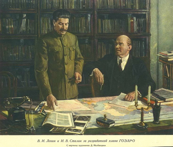 http://energymuseum.ru/pics/1920-1928/goerlo_14.jpg