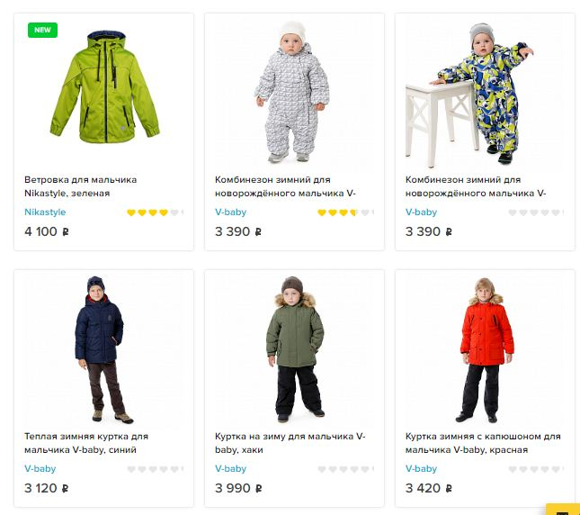 90e42573678 Интернет-магазин Тутти-Фруттипредлагает огромный ассортимент брендовой  одежды для мальчиков и девочек.
